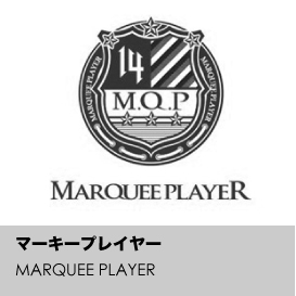 marquee-player